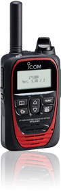 4G LTE IP無線機IP500H